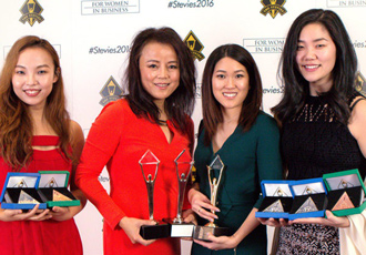 The Stevie Awards are looking for the best female entrepreneurs