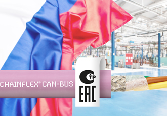 Chainflex CAN bus cable for highly dynamic energy chain applications