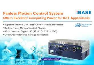 Fanless motion control system for smart machine automation