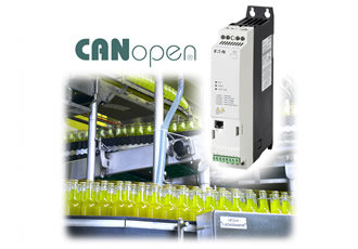 Variable Speed Starter – Eaton Presents the Next Configuration Level with CANopen